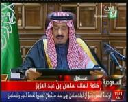 الملك سلمان بن عبدالعزيز : سنظل متمسكين بالنهج القويم، الذي سارت عليه هذه الدولة منذ تأسيسها، ولن نحيد عنه أبدا
