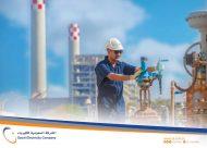 السعوديةللكهرباء تستهدف 40% لتحسين الكفاءة التشغيلية بمحطاتها عام 2020