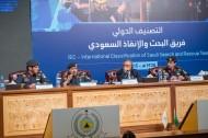 فريق الإنقاذ السعودي يعقد لقاء مع المصنفين الدوليين لاستعراض برنامج التصنيف