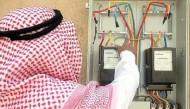 أمانة العاصمة المقدسة تلغي إفادات 4 إدارات لإيصال الكهرباء