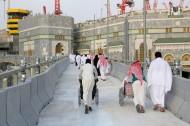 أنشاء وتشغيل جسر الشبيكة لكبار السن وذوي الاحتياجات الخاصة بالمسجد الحرام
