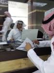 تعليم الرياض يواصل إجراءات مطابقة بيانات الإداريين الراغبين في التحويل إلى الوظائف التعليمية