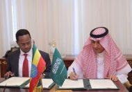 """""""العمل"""" توقع اتفاقية استقدام عمالة منزلية مدربة من إثيوبيا"""