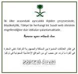 سفارة خادم الحرمين الشريفين في تركيا تنفي حجب مواقع إعلامية سعودية
