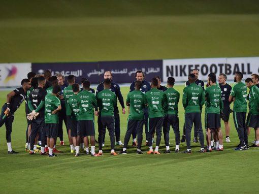 استعدادًا لكأس العالم.. المنتخب الوطني يفتتح تدريباته ضمن معسكره الإعدادي بجدة