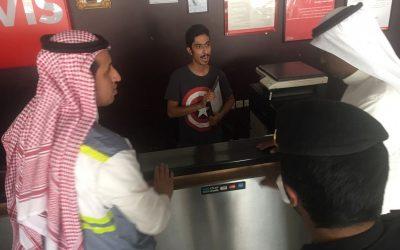 """""""عمل الرياض"""" يُطلق أولى حملاته لمتابعة توطين منافذ تأجير السيارات ويضبط ٢٨ مخالفة"""
