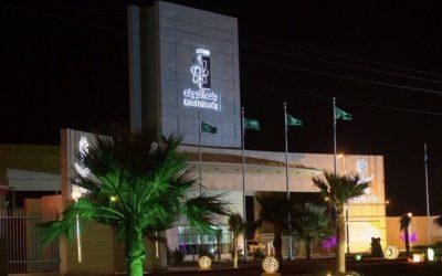 جامعة الجوف تعلن فتح بوابة القبول للعام الجامعي القادم