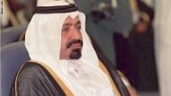 الديوان الأميري القطرى ينعي صاحب السمو الأمير الأب الشيخ خليفة بن حمد آل ثاني