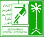 انطلاق أول دوري سعودي لكرة قدم الصالات منتصف الشهر القادم