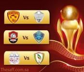 كأس ولي العهد: ثلاث مباريات في دور الـ32