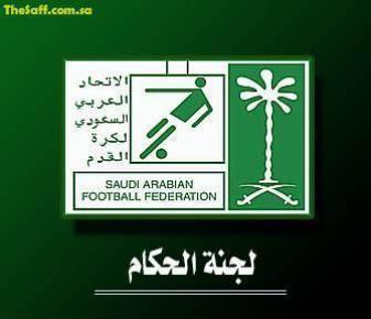 حكام الجولة (29) من مباريات دوري الدرجة الأولى