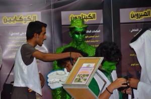 """في اليوم الوطني 84 ..مكافحة المخدرات بمنطقة مكة المكرمة تقدم برنامج """"لنحمي ابناء الوطن"""""""