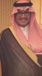 أسامة العبدالله مديراً لإدارة الاسكان والفنادق بالمراسم الملكية