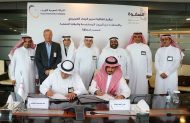 """""""السعودية للكهرباء"""" و """"اسمنت الصفوة"""" توقعان اتفاقية تعاون لتدوير الرماد الكربوني"""