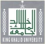 جامعة الملك خالد تدعو المتقدمين للوظائف الصحية لإجراء المقابلات الشخصية