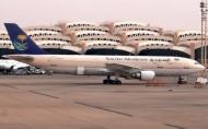"""""""الطيران المدني"""" : تأثر الحركة الجوية في عدد من مطارات المملكة الدولية والداخلية"""