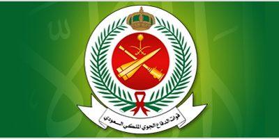 قوات الدفاع الجوي الملكي السعودي تعلن نتائج الترشيح المبدئي للاختبار على الوظائف المعلنة
