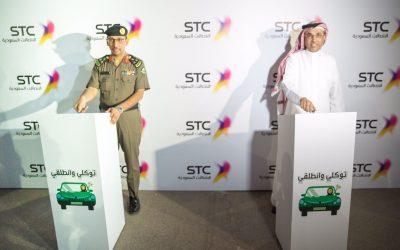 """مدير مرور منطقة الرياض يدشن فعالية """"توكلي وانطلقي"""" لقيادة المرأة للسيارة"""
