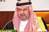الأمير عبدالله بن مساعد يهنىء القيادة بإنجازي قوى وأثقال الاحتياجات الخاصة