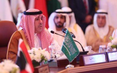 وزراء إعلام الدول الداعمة للشرعية في اليمن يعقدون اجتماعا في جدة
