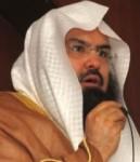 """السديس يلقي محاضرة بعنوان """"قواعد الاحتساب"""" لمنسوبي هيئة المسجد الحرام"""