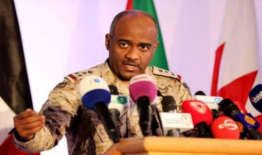 قيادة قوات التحالف تؤكد قبولها ماخلصت إليه نتائج النحقيق في حادثة القاعة الكبرى بصنعاء