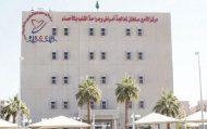 ضبط (١٠٢) مخالف ومصنع مبيدات مغشوشة فى الرياض