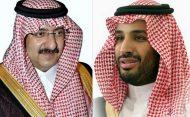 أمر ملكى: إعفاء الأمير محمد بن نايف من ولاية العهد واختيار الأمير محمد بن سلمان خلفا له