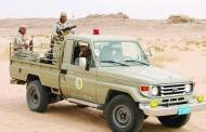 حرس الحدود بمنطقة جازان يحبط تهريب أسلحة نارية