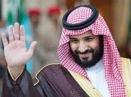 أصحاب السمو الأمراء ومفتي عام المملكة وأصحاب الفضيلة العلماء والمعالي الوزراء يبايعون الأمير محمد بن سلمان ولياً للعهد