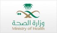 ربط مستشفيات الملك فهد وشرق جدة بمجمع الملك عبدالله