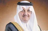 الأمير سعود بن نايف يرعى اللقاء الـ11 لمؤسسي مركز الملك سلمان لأبحاث الإعاقة