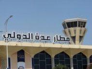 الرئيس اليمني يطلع على التجهيزات في مطار عدن