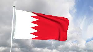 البحرين تكشف عن اتصال رئيس وزراء قطر السابق بعلي سلمان المدان بالإرهاب