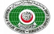 منظمة التعاون الإسلامي تدعو لعقد اجتماع طارئ لمجلس وزراء الخارجية بشأن الوضع في اليمن