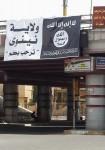 """""""الدولة الإسلامية"""" تدعو لزيادة الهجمات على الجنود المصريين وقطع رؤوسهم"""
