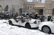 """""""داعش"""" تعلن مسؤوليتها عن الهجوم الارهابي على جامع العنود"""