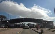 السلطات الليبية تنفي إغلاق معبر رأس إجدير وإيقاف حركة المسافرين
