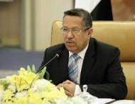 مجلس الوزراء اليمني يعقد اجتماعاً استثنائيًا لبحث أوضاع الكهرباء ويقر عدداً من المشاريع