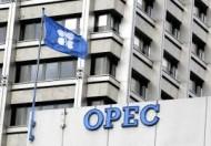 الأمين العام لأوبك : سعر النفط سيتعافى قريبا