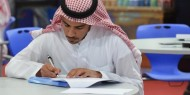 فتح باب الالتحاق ببرامج الدراسات العليا في جامعة الدمام