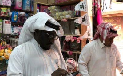 """إنذار """"36"""" منشأة وضبط """"10"""" وافدين مخالفين لنظام العمل فى الرياض"""