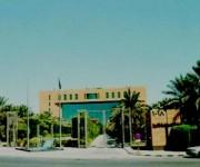 """وزارة الشؤون البلدية والقروية للمحال: عقوبات لـ""""مخصصي"""" المواقف"""