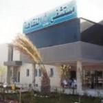 الشيحة : مستشفى النقاهة لم يتأثر سير عمله بعد حادث الالتماس الكهربائي