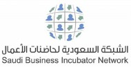 الشبكة السعودية لحاضنات الأعمال توقع اتفاقية استشارات قانونية لدعم المنشآت الصغيرة والمتوسطة