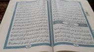 """محاضرة بعنوان """" دراسة سورة الضحى """" في المعهد العالي لتعليم القرآن الكريم والسنة بجدة"""