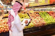 حملة تفتيش ميدانية تكشف 215 مخالفة بالمرافق التجارية في الهدا والشفا