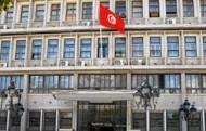 انفجار يصيب حافلة تقل حرسا رئاسيا في وسط العاصمة التونسية
