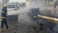 تفجير إرهابى فى منطقة السنابس بالبحرين