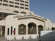 الشؤون الإسلامية تطالب باعتمادات مالية لسد عجز الأئمة والخطباء